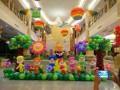 青岛气球 宝宝宴生日 气球背景拱门 房地产开业气球