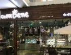 转让郑州国贸360咖啡馆转让200