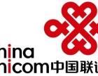 江门联通光纤宽带双11特惠,100M包年600元