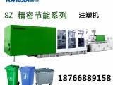 塑料环保垃圾桶生产设备,户外塑料垃圾桶设备,制造垃圾桶的机器