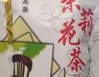 正宗茉莉花茶-福州闽榕茶业有限公司