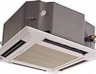 慈溪市二手中央空调吸顶机,风管机回收,回收各种家用空调