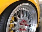 全新款改装轮毂➕胎一套