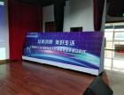 杭州启动开幕推杆多米诺启动道具庆典道具租赁