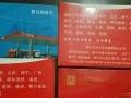青海西宁高价回收商场购物卡加油卡