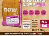 全新貓糧價格380