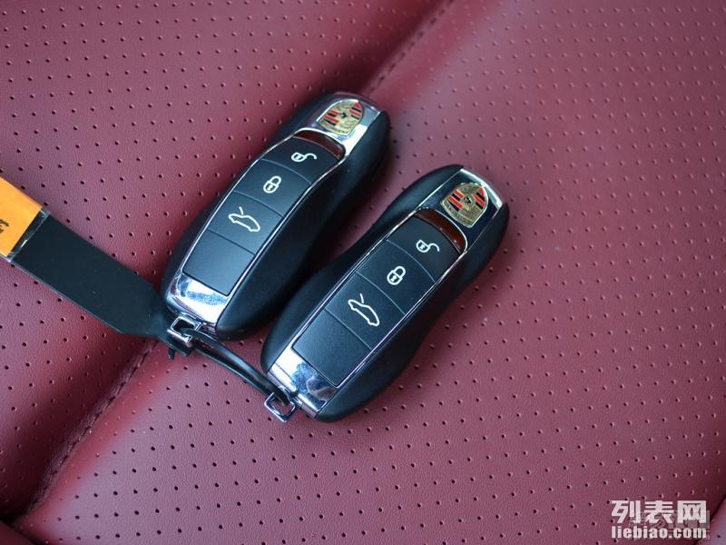 专配汽车钥匙