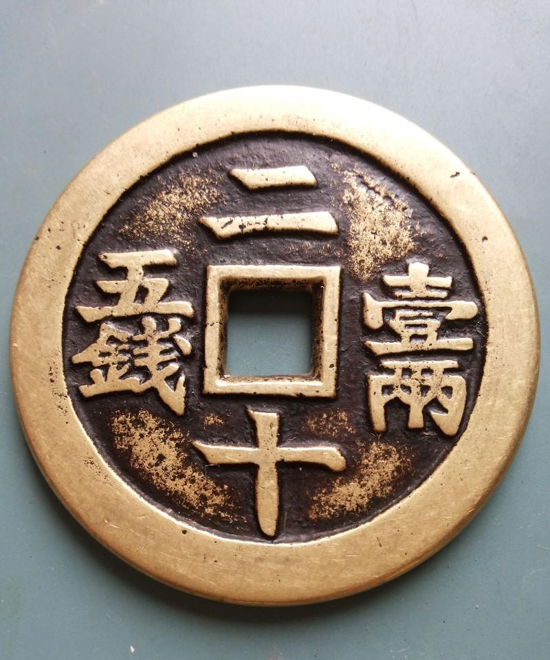 免费古玩古董瓷器书画玉器银元古币私下交易出手2018银币行情