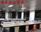 鸿泰家具厂专业定制各种员工位办公桌会议桌前台老板桌