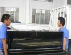 喜洋洋搬家 家具拆装 短途运输 垃圾清运 本月优惠