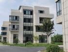 城西独栋湖景商务楼900平 占地2亩 50年产权 业主急售