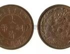 重庆哪里可以私下交易古钱币