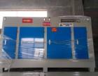 光氧催化设备光氧设备工业有机废气净化器生产厂家批发