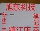 镇江专业二手笔记本 游戏笔记本出售 可送货上门