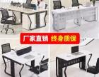 郑州办公桌工位桌员工工位电脑桌员工卡座办公桌椅办公家具价格
