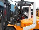 上海二手合力3吨叉车价格 3.5吨内燃式叉车转让
