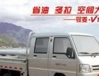 帮忙跑腿广东省重轻型货车加长加高**年审保险:过户