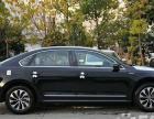 大众帕萨特 2014款 1.8TSI 双离合 尊荣版-精品轿车
