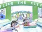 夏日造势水上闯关水上乐园活动设备租赁出售