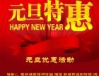 许昌V尚彩妆美妆美甲培训机构许昌专业培训学校