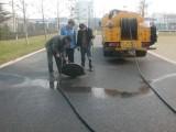鳩江下水道疏通馬桶疏通清理化糞池 陰溝窨井下水道清理清淤疏通