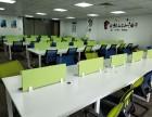 贝贝办公家具专业九成新办公家具