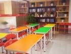 暑假去哪儿外教英语等你来挑战!准备好了吗!