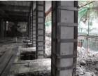 唐山市专业加固公司承重梁加固 房屋柱子加固 基础补强注浆加固
