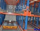 沈阳货架厂家批发轻中重型仓库货架质量保证批发零售