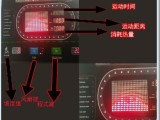 山东艾格伦-7000触屏跑步机大国风范厂家直销