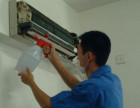 海淀区增光路维修空调不制热是多少?空调安装多少钱?