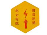 井盖销售价位_【供销】甘肃优惠的复合材料信号砖