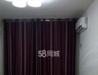召陵香堤左岸3室2厅1卫(个人)