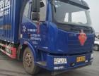 青岛至北京物流货运网点 货运搬家公司