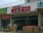 朝阳酒仙桥200平湘菜馆转让519683