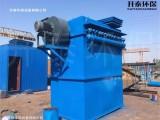 广东布袋除尘器丨木器厂布袋除尘器丨除尘设备生产厂家