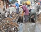 成都专业疏通下水管道 化粪池清理 高压清洗疏通