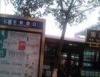 东湖南京西路旅馆生意转让
