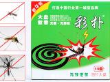 彩扑蚊香片驱蚊60/盒一箱 无烟无味环保型杀蚊虫 量大从优可代发
