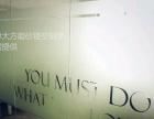 办公室写字楼玻璃贴膜 磨砂膜刻字喷绘 隔热防晒膜