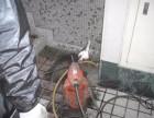 花乡疏通下水道 疏通马桶 维修水管 更换阀门 水龙头
