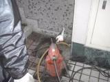 双井附近专业疏通马桶