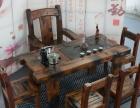 阳江市老船木家具茶桌茶台茶几沙发餐桌会议办公桌博古架罗汉床门