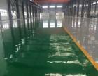 环氧地坪漆 停车场环氧平涂 环氧砂浆 水性环氧面漆环保无溶剂