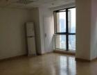 长江西路地铁二号线 锦江大厦中装100平办公房出租
