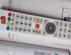 全新原装珠海机顶盒遥控器-质量保证-市内免费送货上门