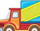 配送找车上海配送APP 车辆类型多货物有保障