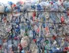 鞍山收购废塑料 高价塑料回收