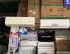 长期回收出售电器