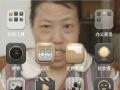 出售中兴远航4S移动4G双卡双待手机